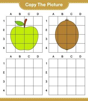 写真をコピーし、グリッド線を使用して果物の写真をコピーします。教育的な子供向けゲーム、印刷可能なワークシート