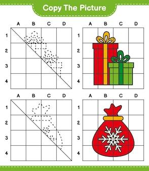 Скопируйте изображение, скопируйте изображение подарочных коробок и мешка санта-клауса, используя линии сетки. развивающая детская игра, лист для печати