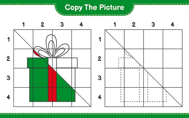 Скопируйте изображение, скопируйте изображение подарочных коробок, используя линии сетки. развивающая детская игра, лист для печати