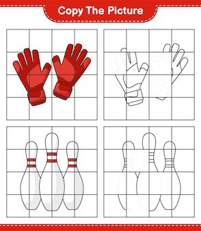 Скопируйте изображение, скопируйте изображение вратарских перчаток и кегли для боулинга, используя линии сетки. развивающая детская игра, лист для печати, векторные иллюстрации