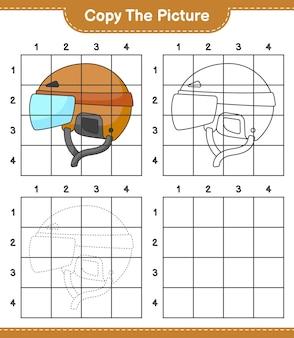 그림 복사 격자선을 사용하여 하키 헬멧의 그림 복사 교육용 어린이 게임