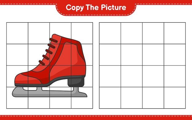 Скопируйте изображение, скопируйте изображение коньков, используя линии сетки. развивающая игра для детей.