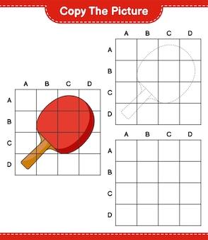 Скопируйте изображение, скопируйте изображение ракетки для пинг-понга, используя линии сетки. развивающая детская игра.