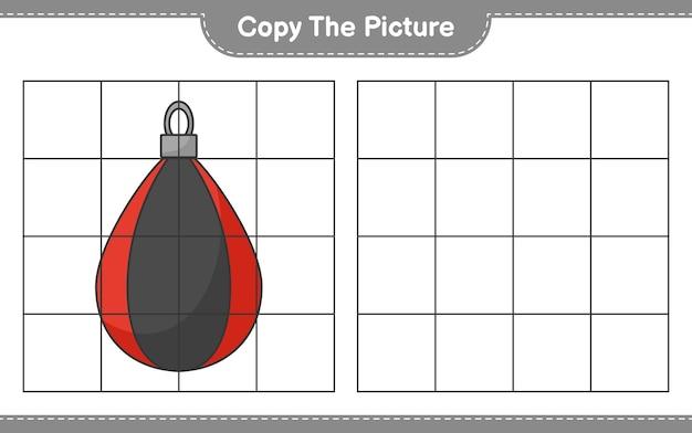 写真をコピーするグリッド線を使用してサンドバッグの写真をコピーする教育的な子供向けゲーム