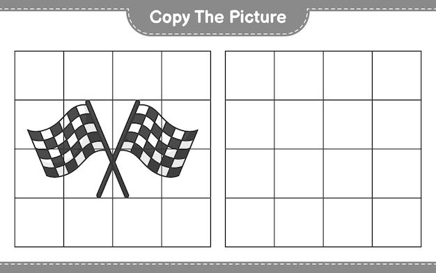 그림 복사 격자선을 사용하여 레이싱 깃발의 그림 복사 교육용 어린이 게임