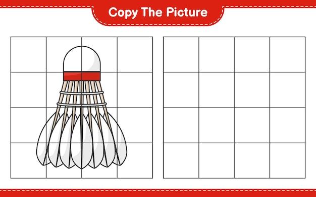 写真をコピーするグリッド線を使用してシャトルコックの写真をコピーする教育的な子供向けゲーム