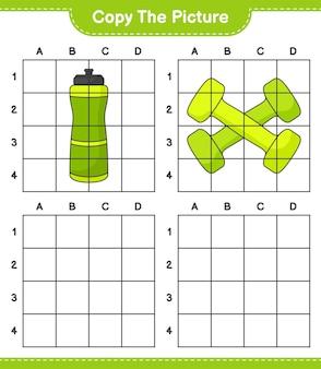 Скопируйте изображение, скопируйте изображение спортивной бутылки с водой и гантели, используя линии сетки. развивающая детская игра, лист для печати, векторные иллюстрации