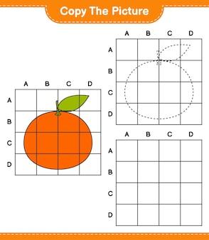 그림을 복사하고 격자 선을 사용하여 tangerin의 그림을 복사하십시오. 교육용 어린이 게임, 인쇄 가능한 워크 시트