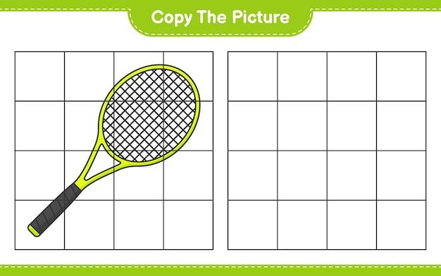 Скопируйте изображение, скопируйте изображение теннисной ракетки, используя линии сетки. развивающая детская игра.