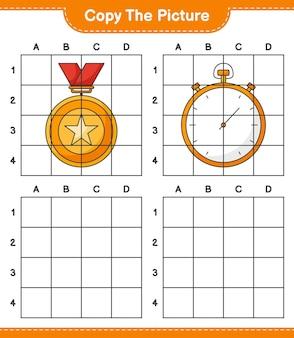 Скопируйте изображение, скопируйте изображение трофея и секундомера, используя линии сетки. развивающая детская игра, лист для печати, векторные иллюстрации