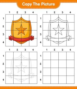 Скопируйте изображение, скопируйте изображение трофея, используя линии сетки. развивающая детская игра.