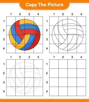 Скопируйте картинку скопируйте картинку волейбол, используя линии сетки обучающая детская игра