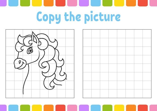 写真をコピーする子供のための馬の動物の塗り絵の本のページ