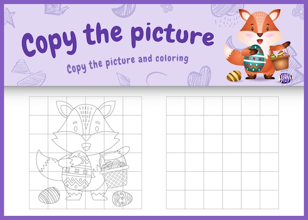 バケットエッグとイースターエッグを持ったかわいいキツネと一緒に絵キッズゲームとぬりえページをテーマにしたイースターをコピーする