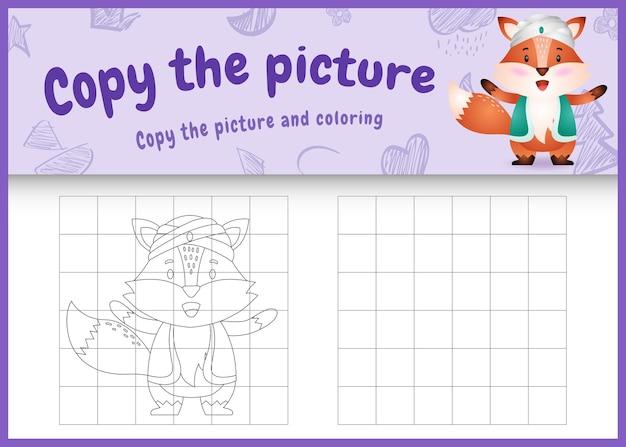 아랍어 전통 의상을 사용하여 귀여운 여우와 함께 그림 어린이 게임 및 색칠 페이지 테마 라마단을 복사하십시오.