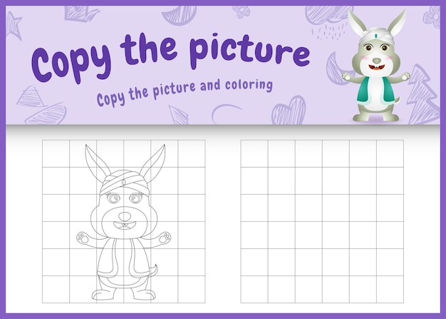 아랍 전통 의상을 사용하여 귀여운 토끼와 함께 그림 어린이 게임 및 색칠 페이지 테마 라마단을 복사