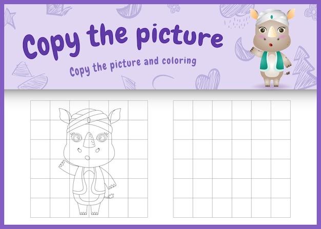 아랍 전통 의상을 사용하여 귀여운 코뿔소와 함께 그림 어린이 게임 및 색칠 페이지 테마 라마단을 복사하십시오.