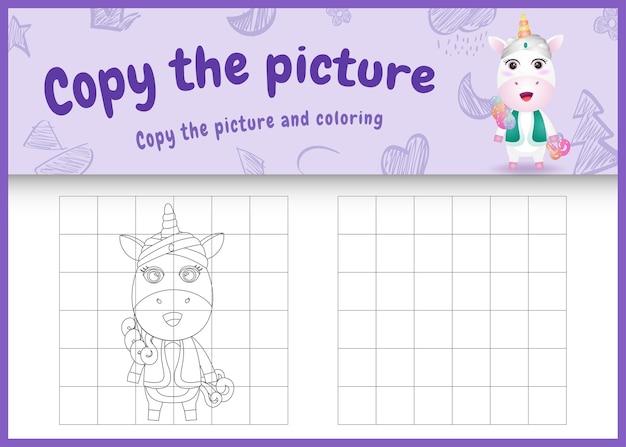 아랍 전통 의상을 사용하여 귀여운 유니콘으로 그림 어린이 게임 및 색칠 페이지 테마 라마단을 복사하십시오.