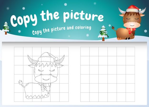 크리스마스 의상을 사용하여 귀여운 버팔로와 함께 그림 어린이 게임 및 색칠 공부 페이지를 복사하십시오.