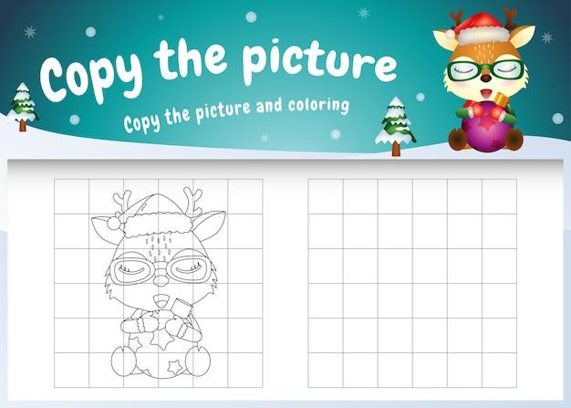 귀여운 사슴 포옹 공으로 그림 어린이 게임 및 색칠 공부 페이지를 복사하십시오.