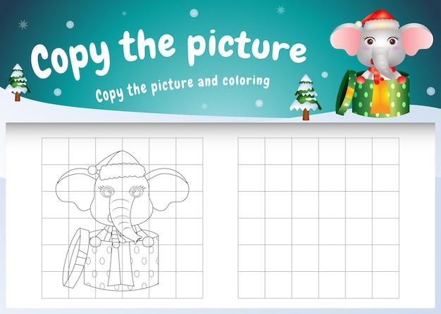 크리스마스 의상을 사용하여 귀여운 코끼리와 함께 그림 어린이 게임 및 색칠 공부 페이지를 복사하십시오.
