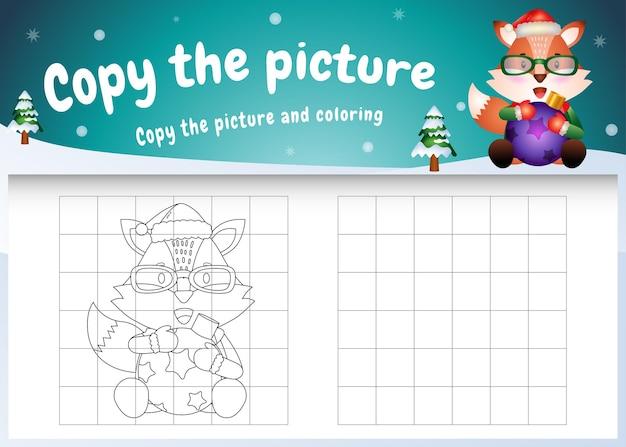 귀여운 여우 포옹 공으로 그림 어린이 게임 및 색칠 공부 페이지를 복사하십시오.