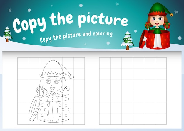 クリスマスの衣装を使用してかわいい女の子のエルフと一緒に写真キッズゲームと着色ページをコピーします