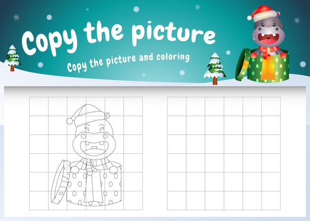 크리스마스 의상을 사용하여 귀여운 하마와 함께 그림 어린이 게임 및 색칠 공부 페이지를 복사하십시오.