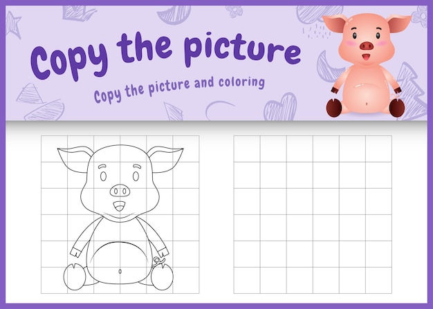 귀여운 돼지와 함께 그림 어린이 게임과 색칠 페이지를 복사