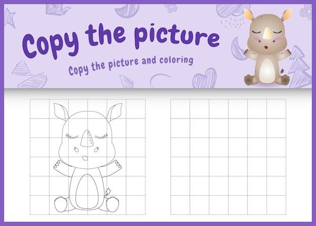 귀여운 코뿔소로 그림 어린이 게임과 색칠 페이지를 복사하십시오.