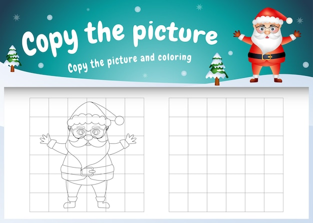 크리스마스 의상을 사용하여 귀여운 산타 클로스와 함께 그림 어린이 게임 및 색칠 공부 페이지를 복사하십시오.