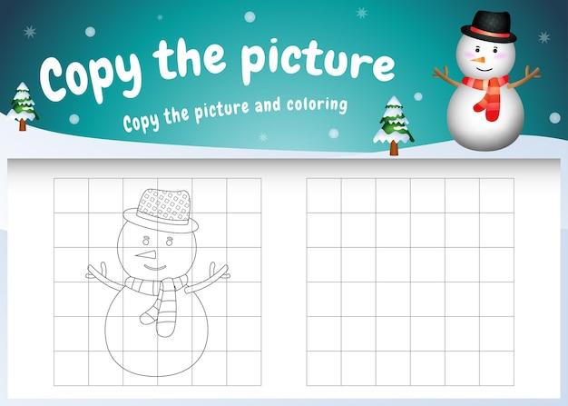 크리스마스 의상을 사용하여 귀여운 눈사람으로 그림 어린이 게임 및 색칠 공부 페이지를 복사하십시오.