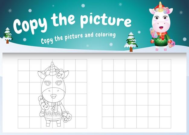 크리스마스 의상을 사용하여 귀여운 유니콘으로 그림 키즈 게임 및 색칠 공부 페이지를 복사하십시오.