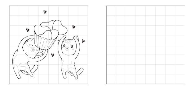 カップケーキの漫画でハートを持つ2匹の猫の写真をコピーします