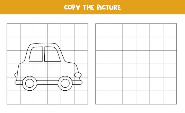 漫画の車の写真をコピーします。子供のための教育ゲーム。手書きの練習。