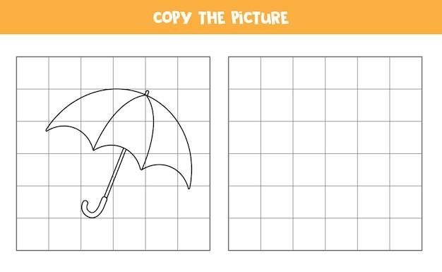 만화 우산 그림 복사 어린이를위한 교육 게임 필기 연습