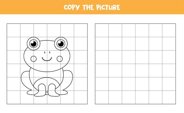 かわいい漫画のカエルの写真をコピーします。子供のための教育ゲーム。手書きの練習。