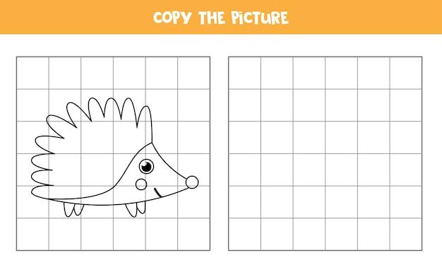 かわいいハリネズミの写真をコピーします。子供のための教育ゲーム。手書きの練習。