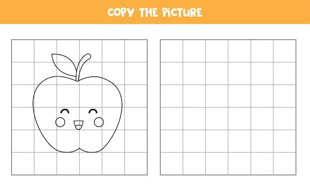 귀여운 카와이 사과 사진을 복사합니다. 아이들을위한 교육 게임. 필기 연습.