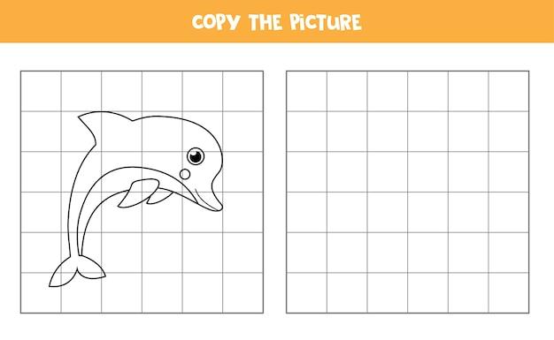 귀여운 카와이 돌고래의 그림을 복사하세요 어린이를위한 교육용 게임 필기 연습