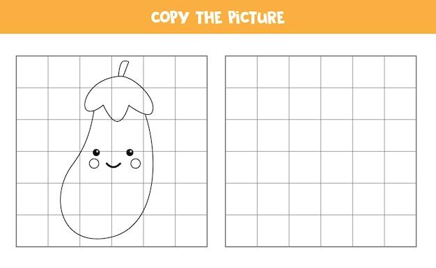 かわいい茄子の写真をコピーします。子供のための教育ゲーム。手書きの練習。