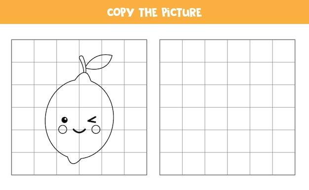 Скопируйте картинку милого лимона каваи. развивающая игра для детей. почерк практика.