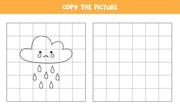 かわいいカワイイ雨雲の写真をコピーします。子供のための教育ゲーム。手書きの練習。