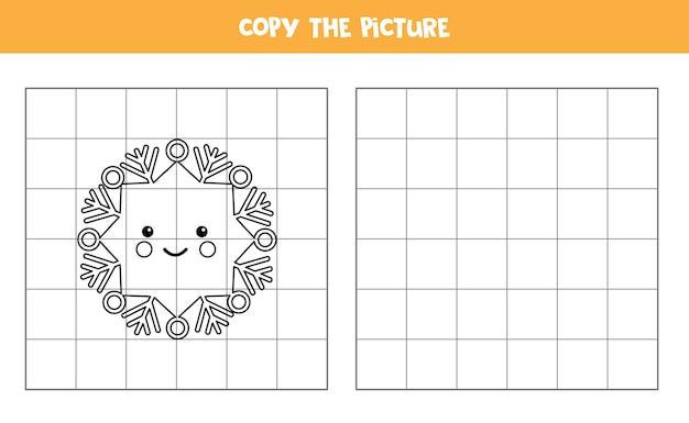 아이들을위한 귀여운 카와이 눈송이 교육 게임의 그림 복사 필기 연습