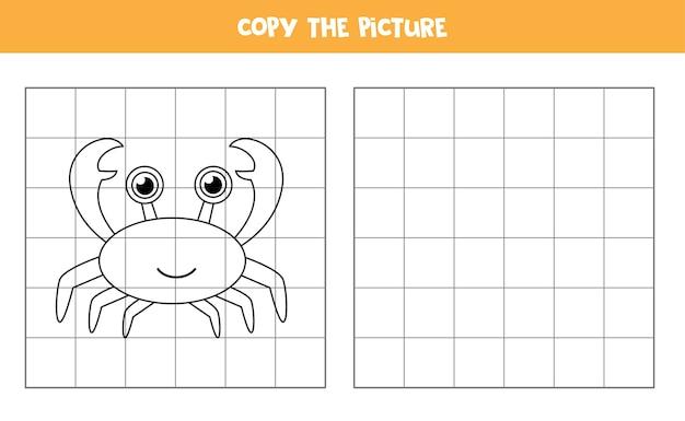 かわいいカニの写真をコピーします。子供のための教育ゲーム。手書きの練習。