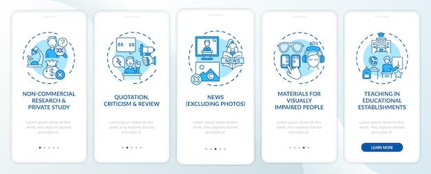 Исключения из авторских прав на экране страницы мобильного приложения с концепциями. частное исследование, критика, пошаговое руководство, 5 шагов, графические инструкции.