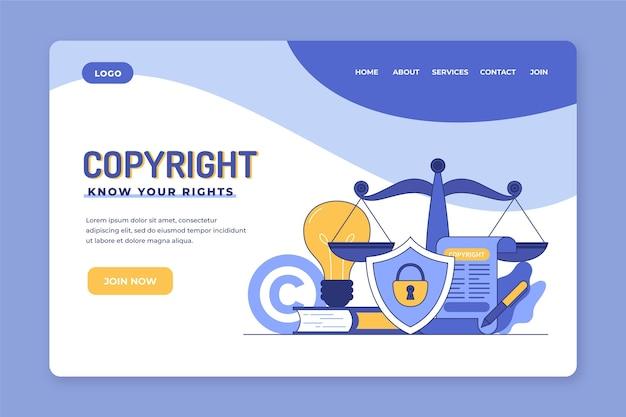 Целевая страница авторского права