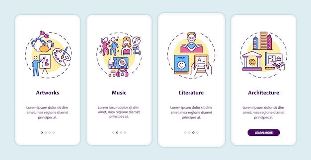 Объекты авторского права на экране страницы мобильного приложения с концепциями