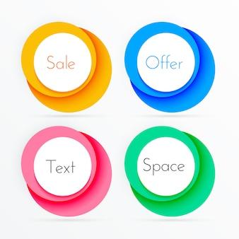 Цветные круглые рамки с copyspace