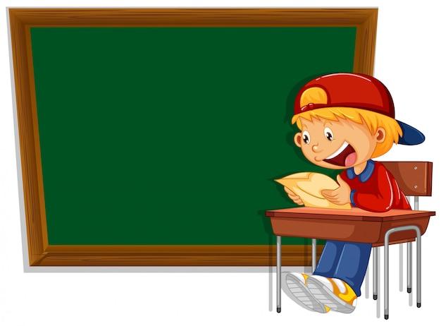 Copyspaceと少年と黒板